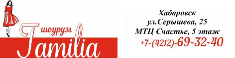 Tamilia (lady-market.com)